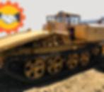 Трактор ТДТ-55 ОТЗ