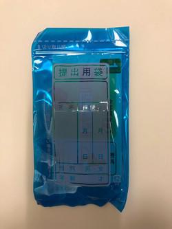便潜血検査キット(表)