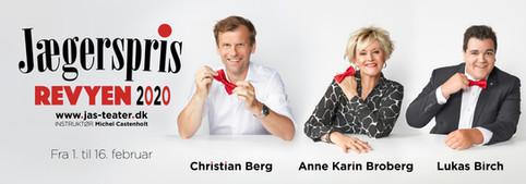 Banner til Teater Birch. Jægerspris, Danmark. 2019.