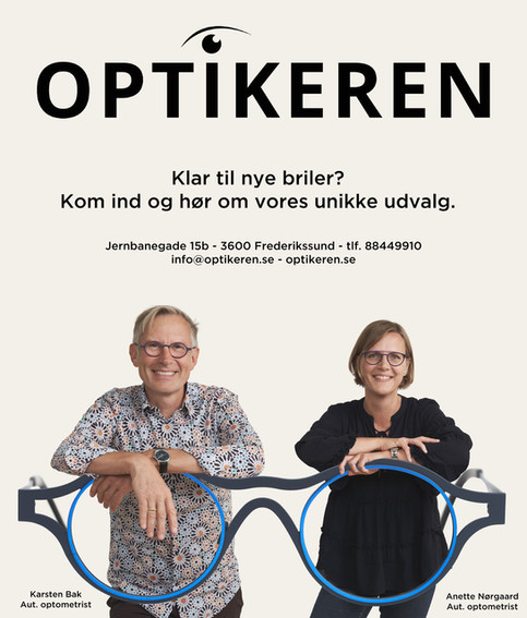 OPTIKEREN - DSC05560 copy.jpg