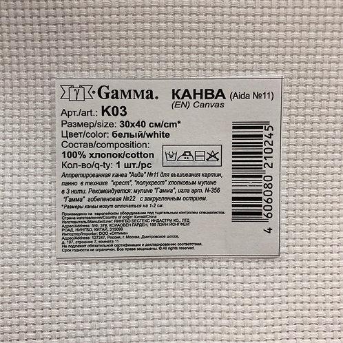 Канва Гамма K03 Aida11 30х40 в асортименте