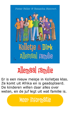 Allemaal familie.png