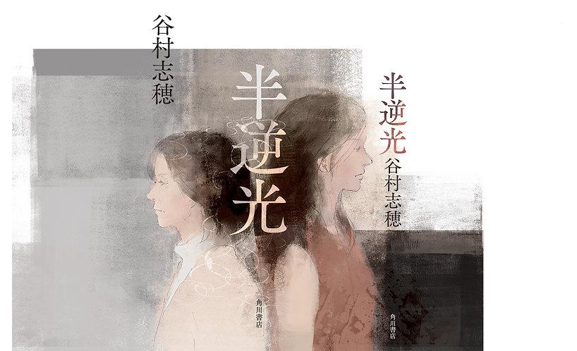 kaneko_210209_カバートリミング.jpg