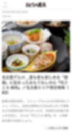Snapseed(6).jpg