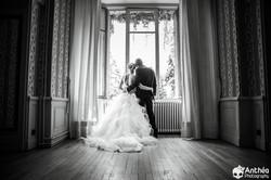 mariage domaine des cèdres ain