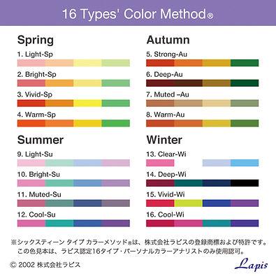 16type_color01.jpg