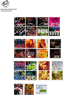 Stamps New Year_1 2015