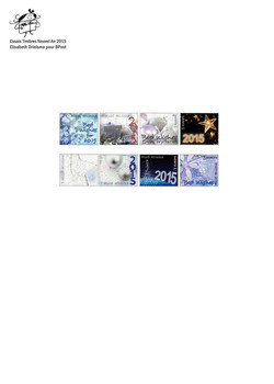 Stamps New Year_2 2015
