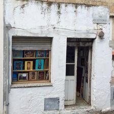 Galerie d'Orgosolo