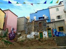 L'art et la rue...