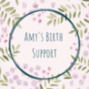 Amy's Birth Support Logo.png