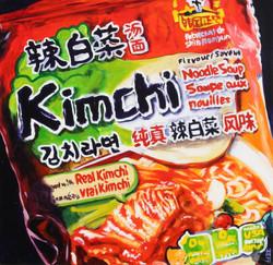 jeffwilson-Kimchi Noodle Soup