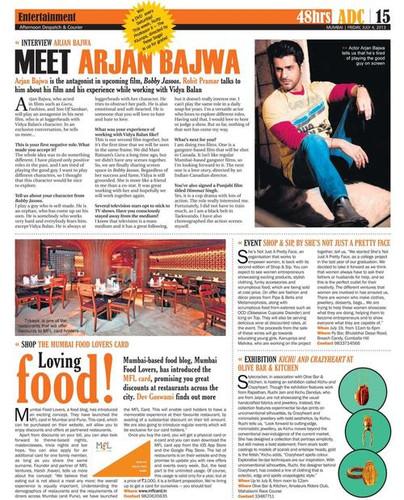 Afternoon DC Mumbai - 4th July 2014