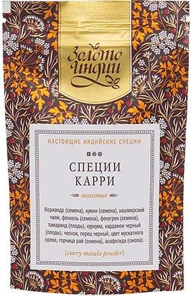 Смесь молотых специй для карри (Curry Masala Powder), 30гр.