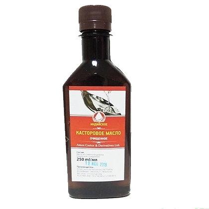 Индийское касторовое масло, 250мл.