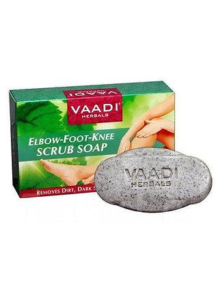 Мыло-скраб с Миндалем и грецким орехом для ног и локтей, Vaadi Herbals, 75гр.