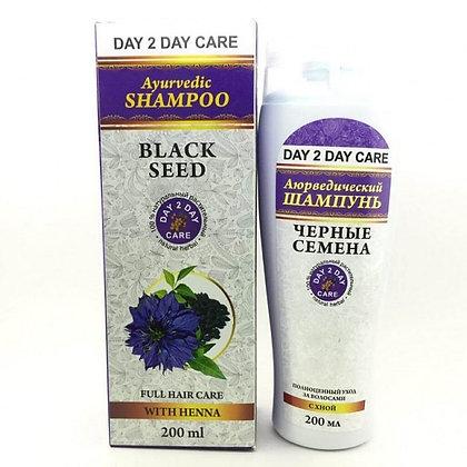Шампунь для волос Черные семена с хной, Day 2 Day Care, 200мл.