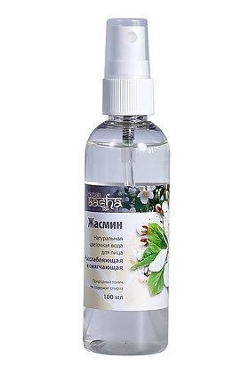 Натуральная цветочная вода Жасмин, Aasha Herbals