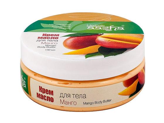 Крем-масло для тела Манго, Aasha Herbals, 150мл.