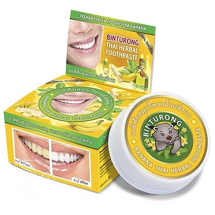 Тайская зубная паста со вкусом Банана, Binturong thai herbal, 33гр.
