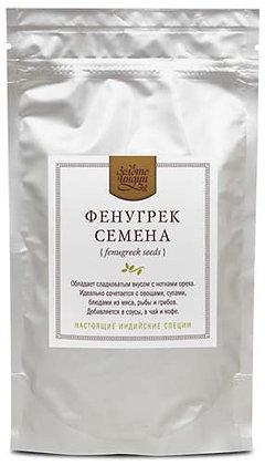 Cемена Фенугрек /Пажитник / Шамбала Золото Индии, Fenugreek Seeds, 100гр.