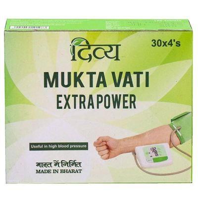 Мукта Вати - помощь при высоком давлении, Mukta Vati Extrapower, 30таб