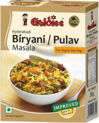 Приправа для риса и плова Biryany Pulav Masala Goldiee, 50гр.