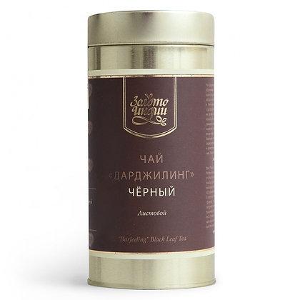 Чай «Золото Индии» Дарджилинг чёрный листовой, 100 гр.