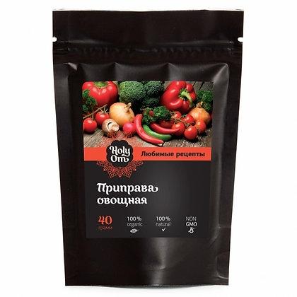 Приправа овощная Holy Om, 40 гр.