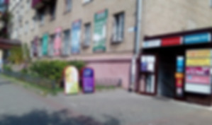 Индийский магазин Мытищи