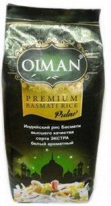 Рис Басмати Premium Pulav Olman, 1кг.