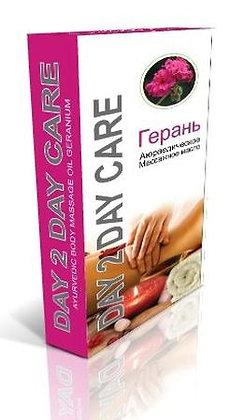 Массажное масло Герань Day 2 Day Care, 200мл.