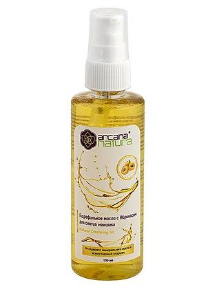 Гидрофильное масло c Абрикосом для снятия макияжа Arcana Natura, 100мл.