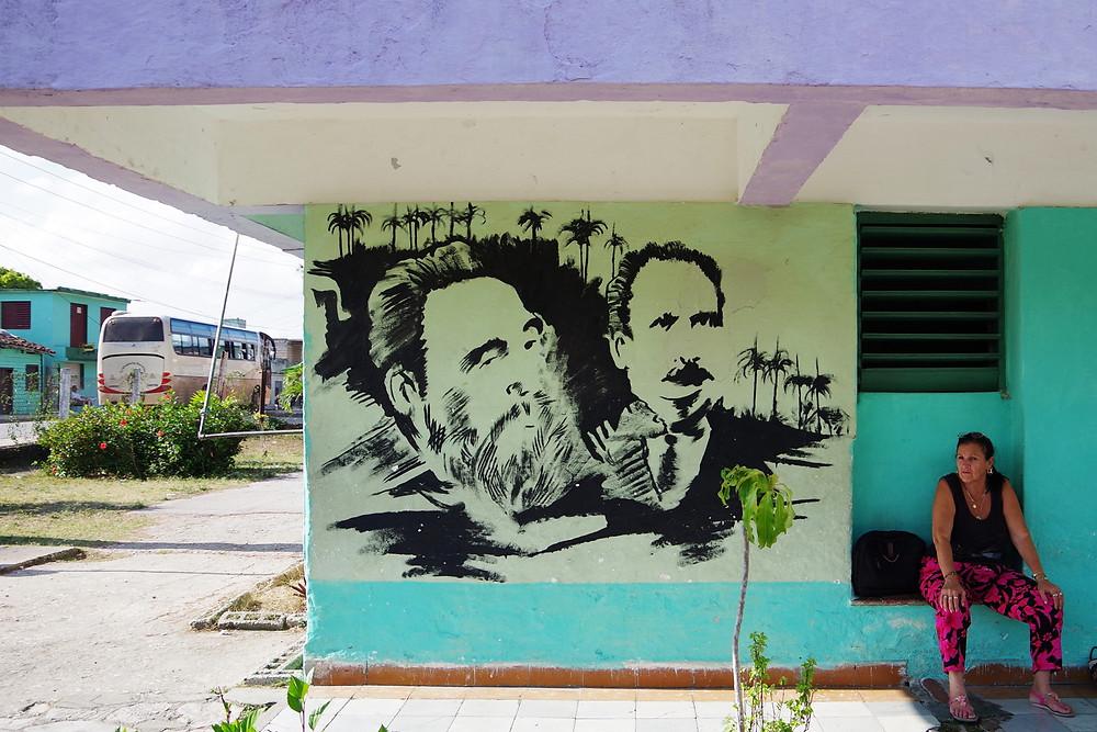 サンタ・クララ キューバ フィデル・カストロ