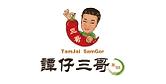 brand_tamjaisamgor.png