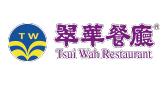 brand_Tsui Wah.png