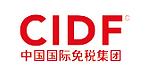 brand_CIDF.png