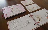 picture-book-manami
