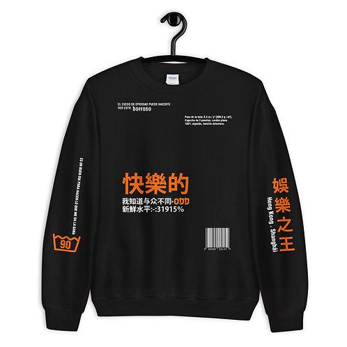 Unisex Sweatshirt -  Odd Godd  Shanghái