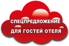 oblako_lable.png