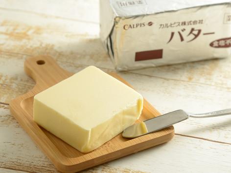 カルピス(株)特選バター