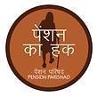 Logo of Pension Parishad
