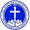 Logo of Stephen's hospital