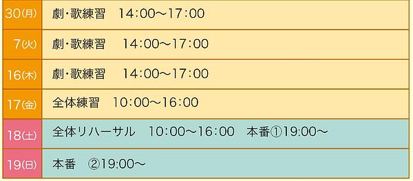 スクリーンショット 2018-07-26 13.40.45.png