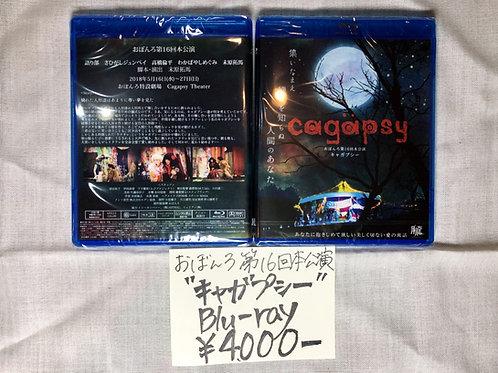 第16回本公演キャガプシーBlu-ray