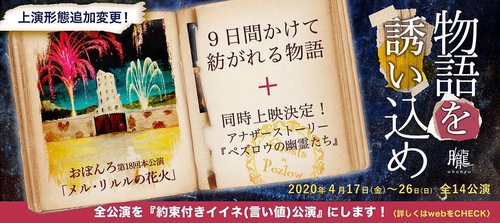メルリルノーアングル情報解禁_hp.jpg