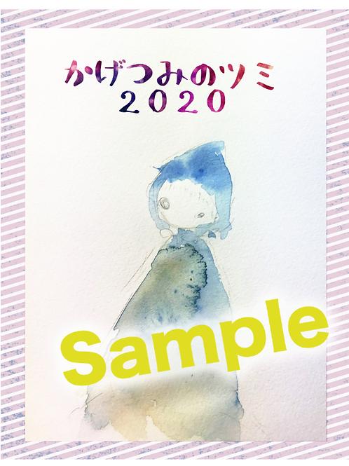 「パズルチーム」投げ銭5000円