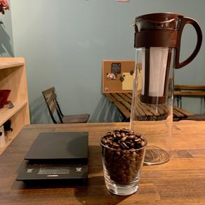 【COLD BREW②】専用器具を使っての水出しコーヒー