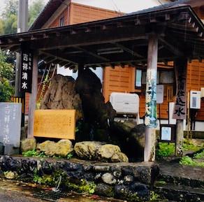【平成の名水百選】村上市大毎の吉祥清水