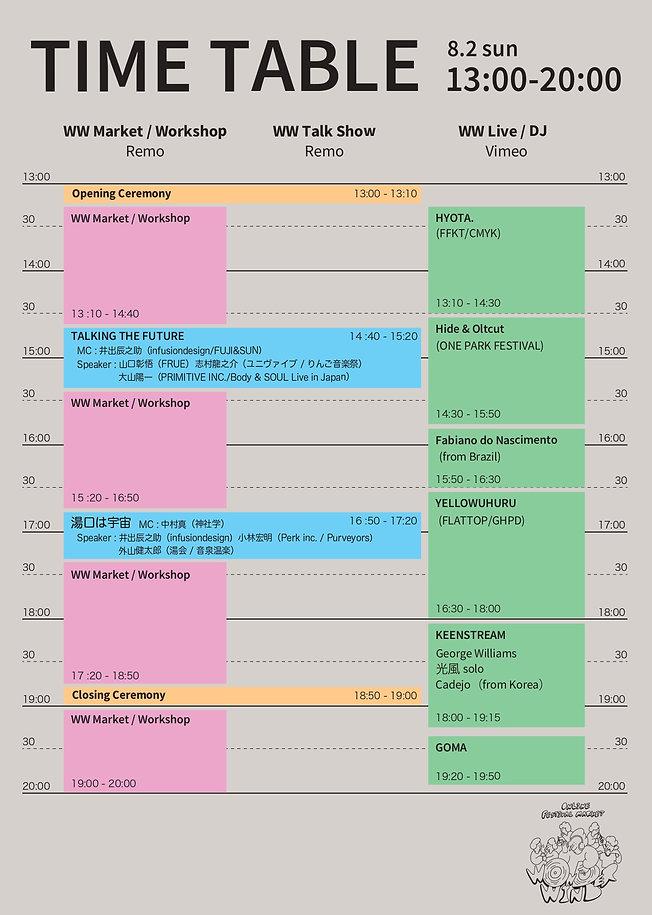 WW_timetable_3_page-0001.jpg